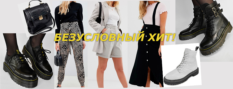 http://antey.me/category/zhenskaya-obuv/?sex%5B%5D=15965&brand%5B%5D=15454